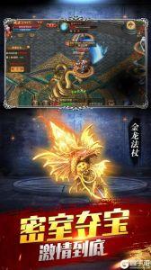 天行剑游戏截图-4