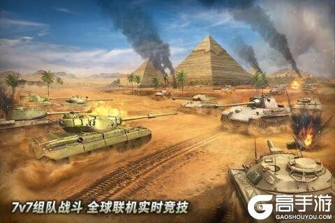坦克争锋九游版游戏截图-1