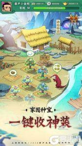 葫芦兄弟:七子降妖游戏截图-4