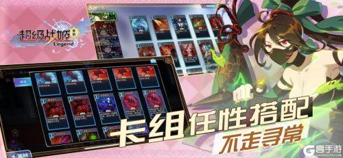 超級戰姬傳說游戲截圖-4