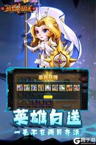 骑士的魔法战争九游版游戏截图-0