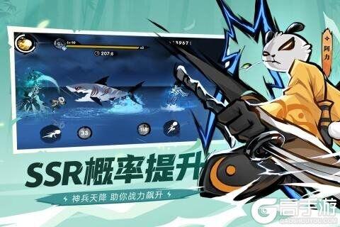 忍者必须死3游戏截图-2
