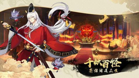 云梦四时歌最新版游戏截图-1