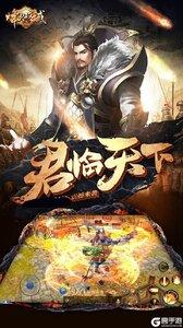 烽火攻城九游版游戏截图-4