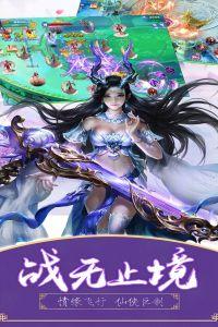 江湖奇缘游戏截图-4