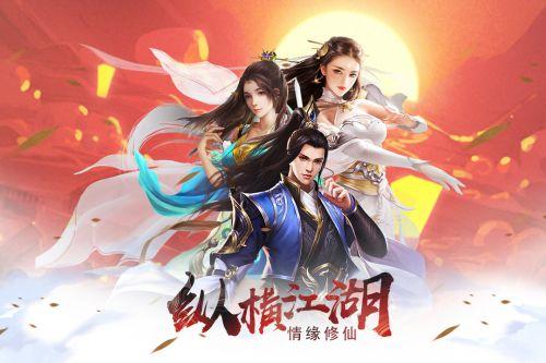 奇炫兰陵王游戏截图-0