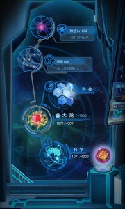 物种起源游戏截图-3