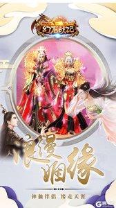 幻龙战记(一剑九霄)游戏截图-3