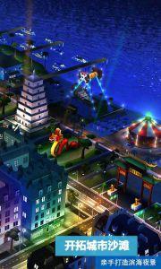 模擬城市:我是市長游戲截圖-3