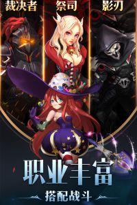 幻域戰魂游戲截圖-4
