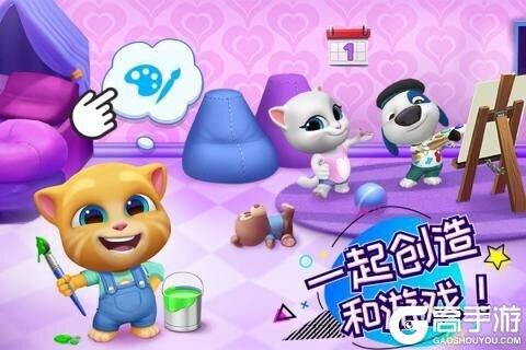 汤姆猫总动员游戏截图-2
