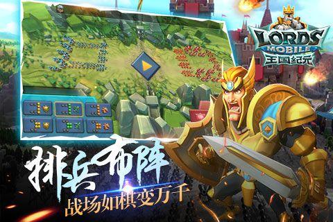 王國紀元游戲截圖-1