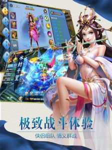 紫青双剑游戏截图-0