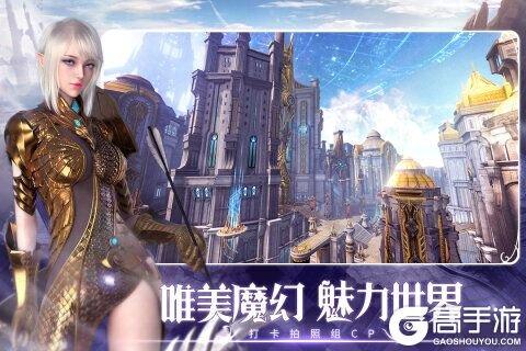 无神之界最新版游戏截图-0
