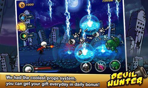 恶魔猎手2电脑版游戏截图-0