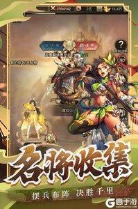 百龙霸业游戏截图-3