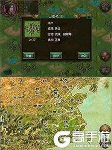 霸業三國最新版游戲截圖-0