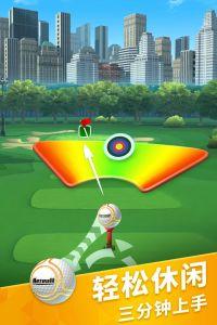 決戰高爾夫游戲截圖-3
