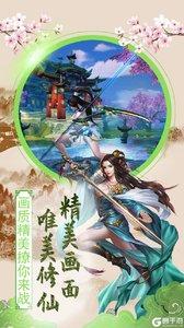 傲笑江湖OL游戏截图-4