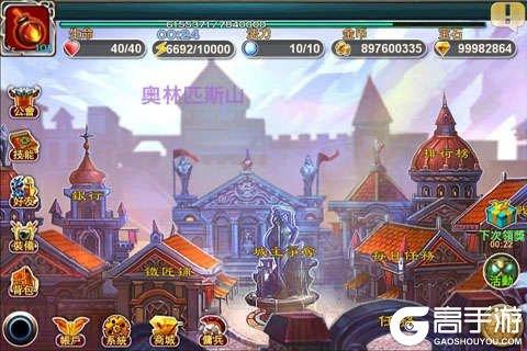 傭兵之王電腦版游戲截圖-0