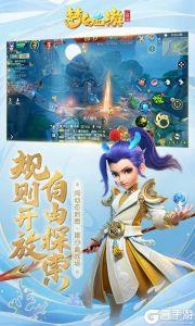 梦幻西游三维版网易版游戏截图-4