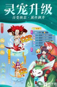 仙灵物语游戏截图-3