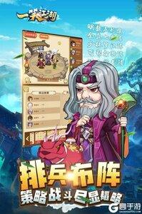 一笑江湖v1.0.10游戏截图-2