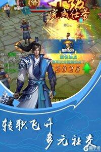 王者狙击游戏截图-3