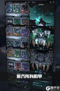 银河机战游戏截图-0