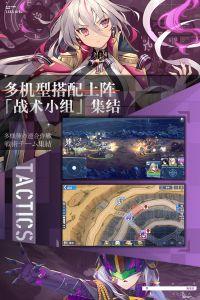 重装战姬游戏截图-4