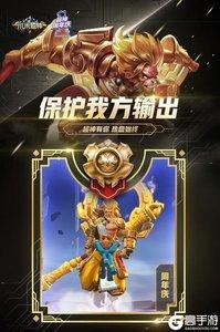 小米超神官方版游戏截图-1