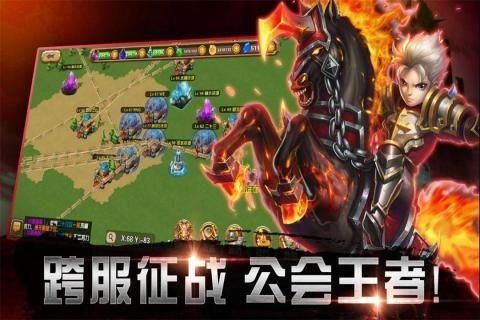 众神世界游戏截图-3