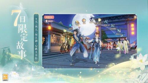 花与剑正版游戏截图-3