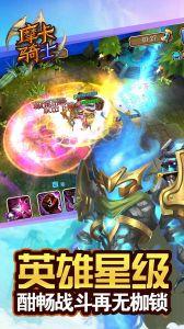 摩卡骑士游戏截图-4