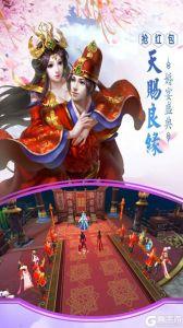 九天仙梦游戏截图-3