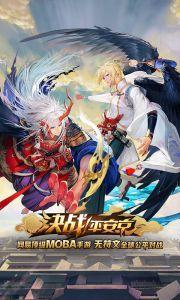 决战!平安京电脑版游戏截图-0