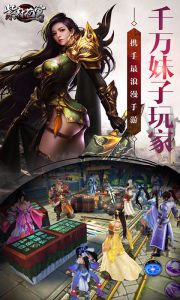紫府苍穹官方版游戏截图-1