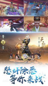 剑荡八荒百度版游戏截图-2