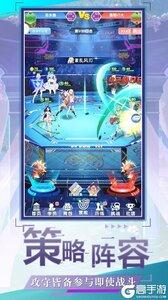 校花梦工厂最新版游戏截图-2