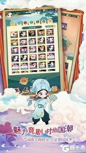 小小霸主v4.1游戏截图-3