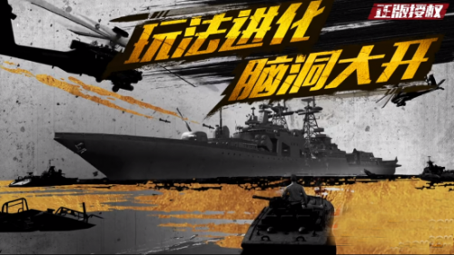 绝地求生:全军出击辅助工具游戏截图-5