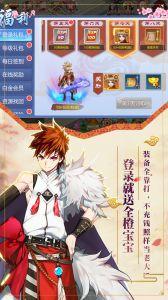 剑阵诛仙游戏截图-1