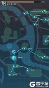 时光旅行社最新版游戏截图-2