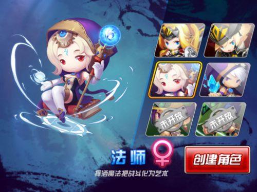 冒险王2官方版游戏截图-2