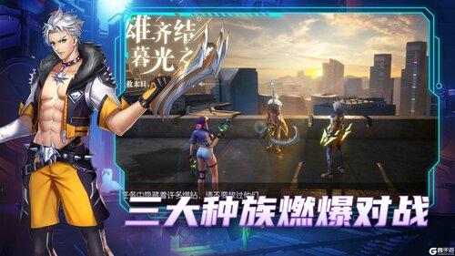 暮光起源九游版游戏截图-4