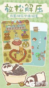 動物餐廳游戲截圖-2