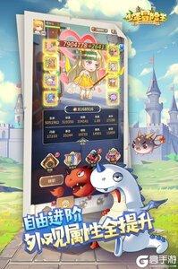 少年冒险王游戏游戏截图-0
