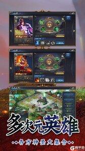 百战封神九游版游戏截图-3