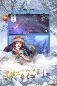 侠客风云传(单机版)游戏截图-0