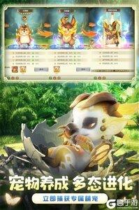 狩猎使命九游版游戏截图-1